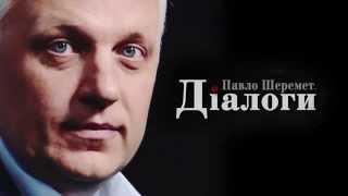 Які стосунки склалися між Хорошковським і Сюмар?