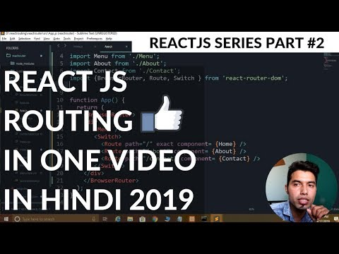 React Router Tutorial in One Video in Hindi