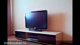 Тумба под ТВ с ящиками Lisewood Decolo 2(TV подставка с ящиками lisewood Decolo 2 продается на http://tumbazakaz.ru/tumba-pod-tv-s-yashchikami-lisewood-decolo-2 . г.Москва, Бизнес Парк..., 2015-12-30T10:04:56.000Z)