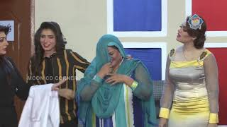 Naseem Vicky and Javed Kudo New Pakistani Stage Drama Full Comedy Clip 2018