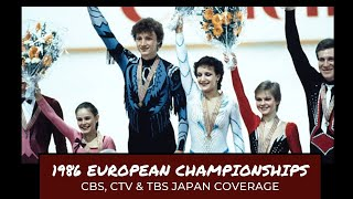 1986 European Figure Skating Championships Gordeeva and Grinkov