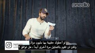 مقابلة جوكهان ألكان في برنامج Onedio مترجمة للعربية