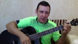 Разбор песни Лепса