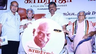 G.K.Vasan Release Kamaraj Movie DVD
