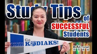 How to be a successful college student in the U.S.  | ft. Cascadia College  | 【edu-market】