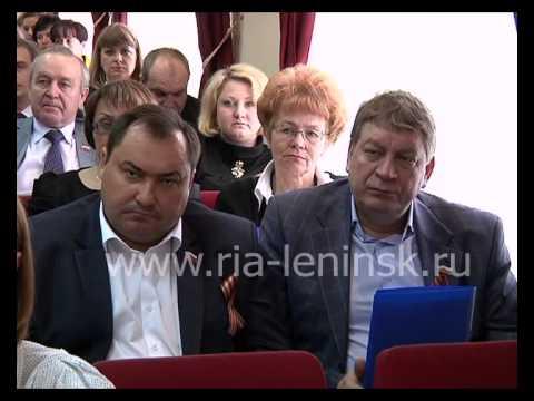 В администрации Ленинска-Кузнецкого состоялись публичные слушания по исполнению бюджета 2014-го года