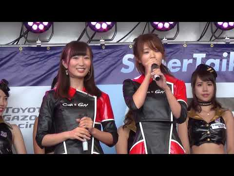 2017年9月2日~3日に静岡県・富士スピードウェイで開催されたイベント、スーパー耐久2017 第5戦 富士( SUPER TEC 2017 Rd.5 FUJI )の会場を盛り上げてくれ...