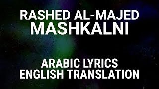 Rashed Al-Majed - Mashkalni (Saudi Arabic) Lyrics + Translation -  راشد الماجد - مشكلني