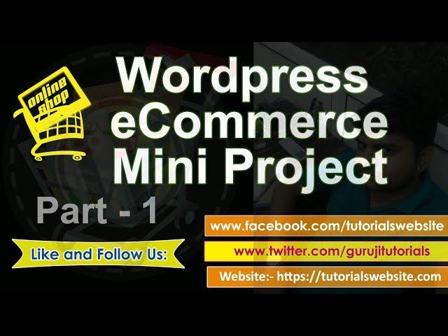 wordpress tutorial in hindi step by step- Part-20: WordPress E commerce Mini Project