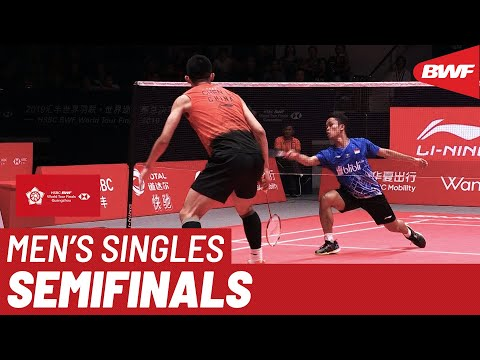 SF | MS | CHEN Long (CHN) vs. Anthony Sinisuka GINTING (INA) | BWF 2019