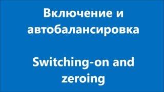 видео ардуино ик светодиод в импульсном режиме