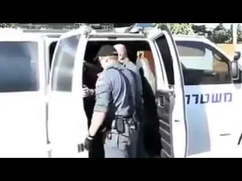 Israeli police terrorising Palestinian women and children