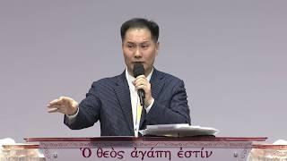 한국교회의 목사와 성도들이여 좌파를 지지하는 것을 회개하라! (변승우 목사, 18. 3. 18)