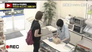 中京テレビ 「オモシロ動画 アップしなサイト」 http://www.ctv.co.jp/o...
