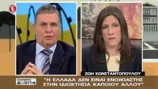 ΕΛΕΥΘΕΡΟΣ ΣΚΟΠΕΥΤΗΣ ΓΙΩΡΓΟΣ ΤΡΑΓΚΑΣ 20.03.2014