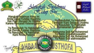 Teks Alangkah Indahnya Hidup Ini - Habib Syech bin Abdul Qodir Assegaf (Ahbaabul Musthofa) + MP3