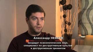 Человек и закон. Тренинги для «гламурных дам». 06.03.2015.