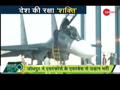 Nirmala Sitharaman becomes first woman Defence Minister to fly in a Sukhoi-30 MKI; Special Report