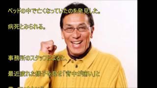個性派俳優の阿藤快さんが、15日までに亡くなったことが16日、わか...