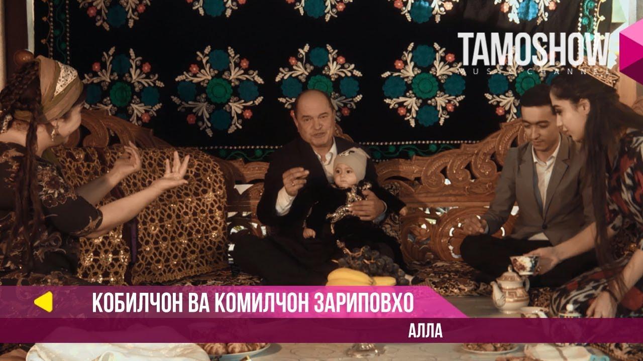 Кобилчон знакомства нижегородская область чкаловск