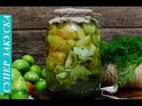 Рецепт Рецепт маринованных зеленых помидор