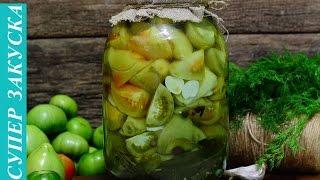 Рецепт маринованных зеленых помидор