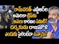 Reason Behind Ram Charan and Jr NTR's America TRIP | Rajamouli | Celebrity News | Super Movies Adda