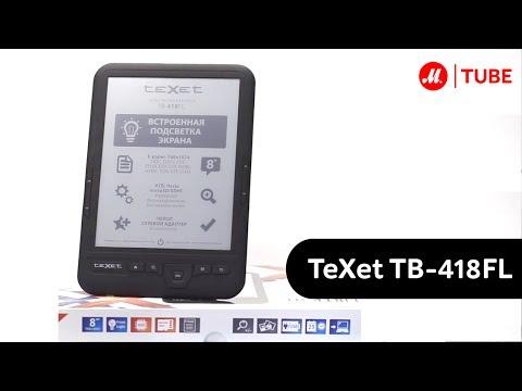 Электронная книга TeXet TB-418FL