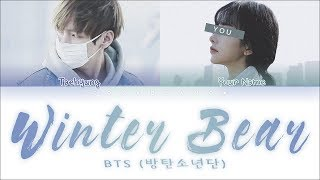 Taehyung (태형), You (당신) — 'Winter Bear' (KARAOKE ver.) (Color Coded Lyrics Han|Rom|Eng)