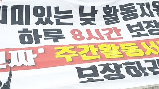 """""""전국장애인부모연대 예산통과관련 긴급기자회견"""" 연설 영상내용"""