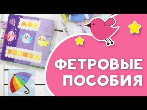 Частные детские сады в Новосибирске -