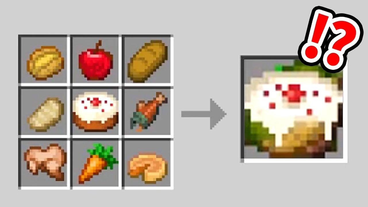 ありえない料理が作れるマインクラフト【マイクラ】
