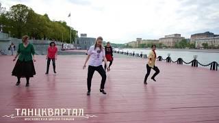 Татьяна Жукас. Американский степ. Отчетный концерт 20.05.2017