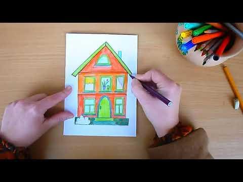 3 клас. Мистецтво. Малюємо будинок для колективної роботи. Тема: Так починається зима