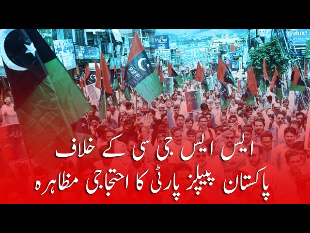 Pakistan People's Party Staged Protest Against SSGC
