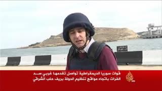 قوات سوريا الديمقراطية تواصل تقدمها غربي الفرات