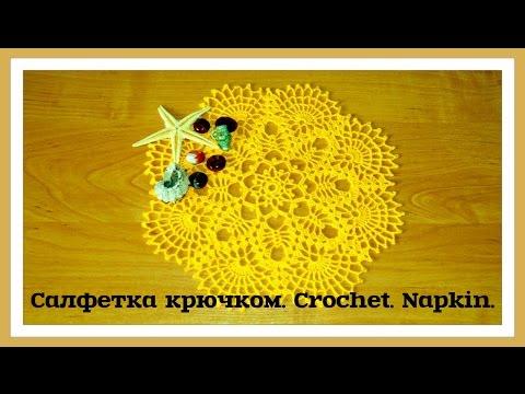 Crochet Napkin. How to Crochet a doily  Tutorial. Вязание крючком Салфетка