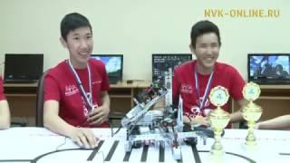 Школьники из Якутска одержали победу на Всероссийском конкурсе робототехники