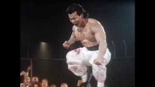 Сильнейший удар: Бой до смерти. 1992 год. Боло Йен
