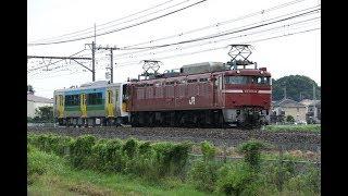 【配給輸送】 EF81-134+久留里線キハE130 蓮田~東大宮通過