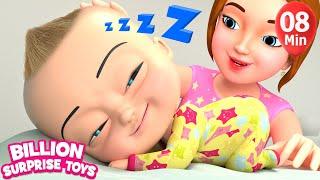 Mom & Baby Sleep Song | Golden Slumbers | BST Kids Songs