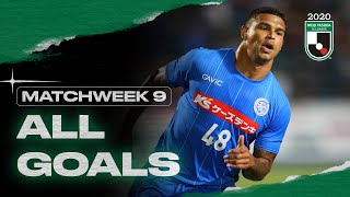 All J2 League goals | Matchweek 9 | 2020 | J.LEAGUE