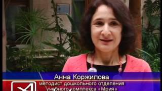 видео Мушмула и ее полезные свойства