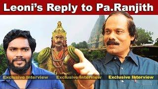 ராஜ ராஜ  சோழன்  தேவதாசி முறையை ஆதரித்தாரா ? லியோனி விளக்கம்   Dindugul Leoni Interview  #PaRanjith