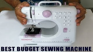 Mini Multi Functional Sewing Machine | Unboxing & Test | 12 Mutilpe Stitch Patterns
