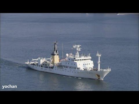 Weather Ship / Survey Vessel: KEIFU MARU (Owner: Japan Meteorological Agency. IMO: 9237838)
