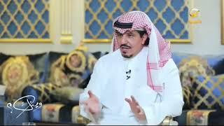 عضو شرف النصر سابقا أ. طلال عبدالله الرشيد:عضوية شرف الهلال عرضت عليّ 5 مرات