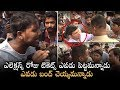 Movie Lovers Reaction On Election Day @ Prasad IMax   Public Fires On Police @ Imax   Manastars