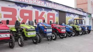 Мототрактор.Мототрактори.Магазин Залізяка.(, 2016-11-24T10:05:00.000Z)