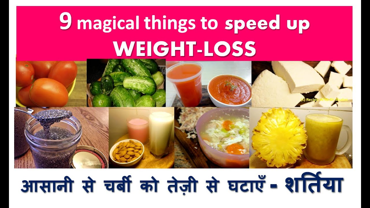 Will add total gym weight loss blog for women